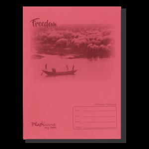 Plasticana Exercise Book